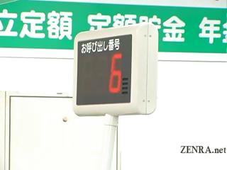Bizarre Japan post office..