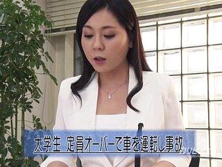 Asian News Reader Fingered..
